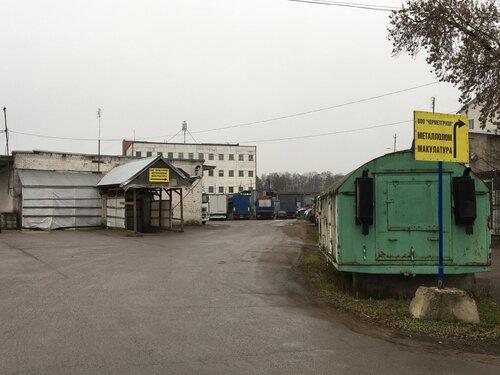 Прием и вывоз металлолома в Красногорске