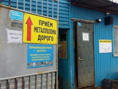 Прием и вывоз металлолома в Краснозаводске