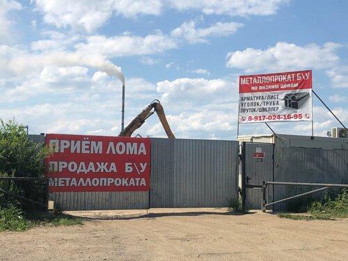 Прием и вывоз металлолома в Краснознаменске