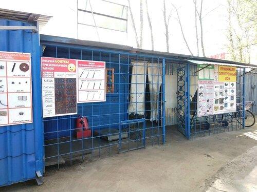 Прием и вывоз металлолома в Куровском